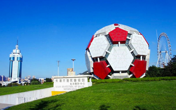 DALIAN -- Walltes City Landmarks Case