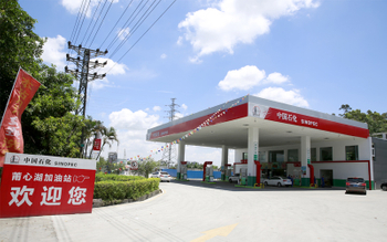 Dongguan Gas Station -- Walltes Aluminium Composite Panel