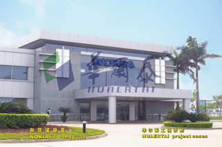 Composite aluminum sheets/acp building/composite aluminum sheets with superior weather resistance